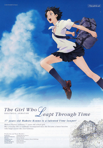 http://sgnewwave.com/main/wp-content/uploads/2009/07/girl-who-leapt-through-time.jpg