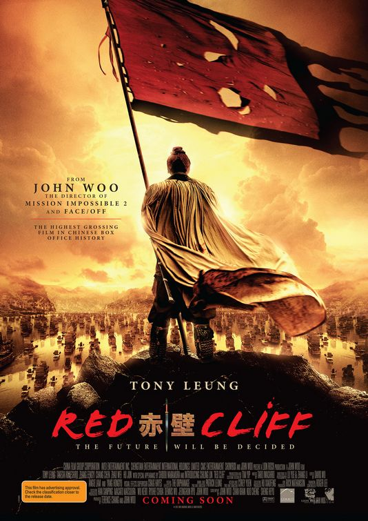 The Battle of Red Cliff (2008)